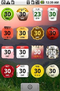 Calendar Widget 2 Plus- screenshot thumbnail