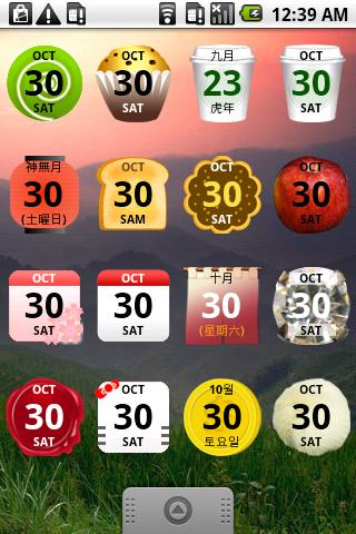 Calendar Widget 2 Plus- screenshot