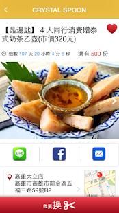 台灣飲食男女