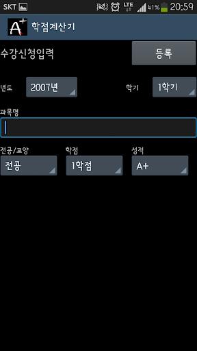 Auc870_ud559uc810uacc4uc0b0uae30_ubaa8ubc14uc77c 1.1 screenshots {n} 6