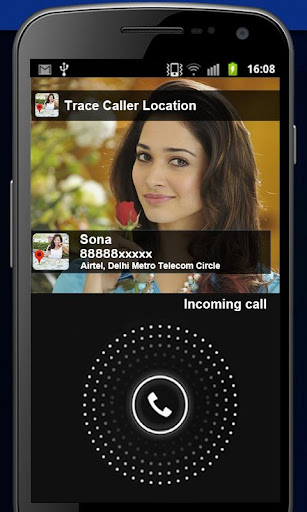 Trace Caller Location