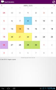Brasil Calendário 2015 NoAds - screenshot thumbnail