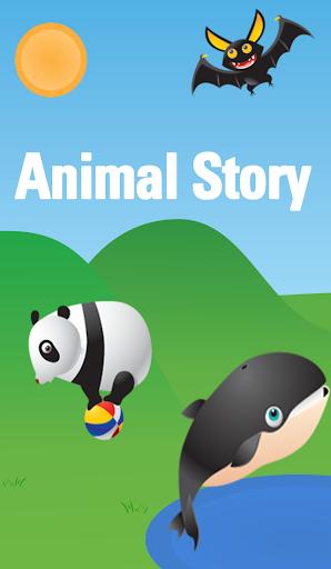 动物背诵的话(英语,中国和日本。)