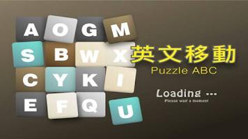 Screenshot of 英文移動
