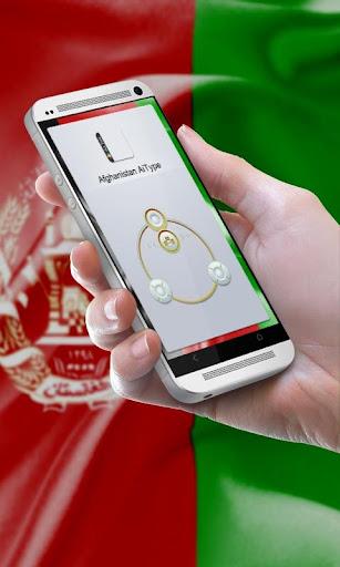 アフガニスタン AiType Theme
