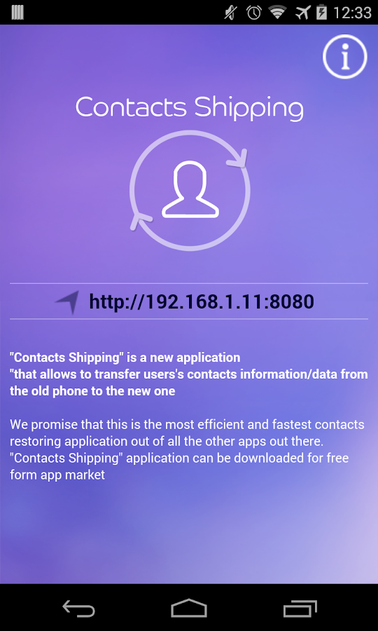 Contacts Shipping- screenshot