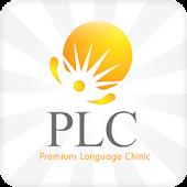 PLC 어학원