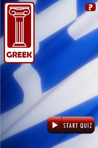 【免費教育App】Learn Greek Alphabet Quiz-APP點子