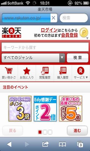 watches true weather app iphone|討論watches true ... - ...