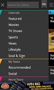 Taaza - Daily Video Magazine - screenshot thumbnail