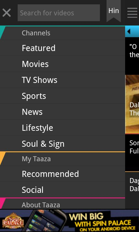Taaza - Daily Video Magazine - screenshot