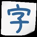 Japanese Kanji by Hand logo