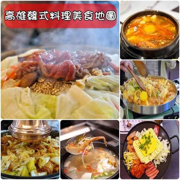 高雄。韓式料理美食地圖集合 (持續更新)