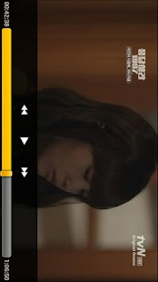 MP4 Video Player/Browser - screenshot thumbnail