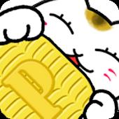 マネポ|テレビCMからお得情報をキャッチ!