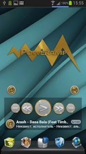 PowerAmp Skin  OR Gold - screenshot thumbnail