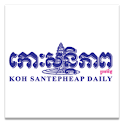 Kohsantepheap Daily logo
