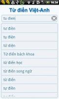 Screenshot of Vietnamese English Dictionary