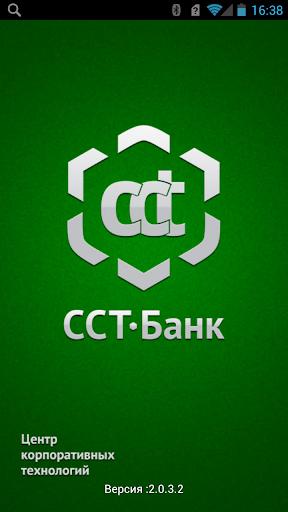 CCT Demo App