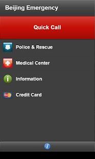 玩旅遊App|Beijing Emergency免費|APP試玩