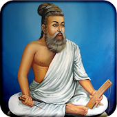 Thirukural - Tamil & English