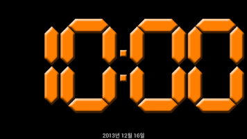 Screenshot of 탁상시계