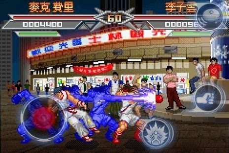 Game Kung Fu Do Fighting