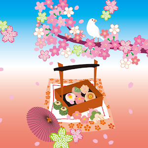 Live Wallpaper Enjoying Hanami