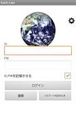 Screenshot of Earth Camera