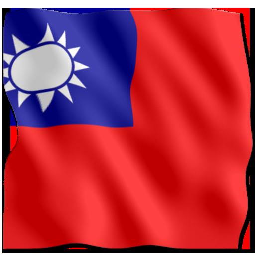 臺灣國旗現場壁紙 LOGO-APP點子
