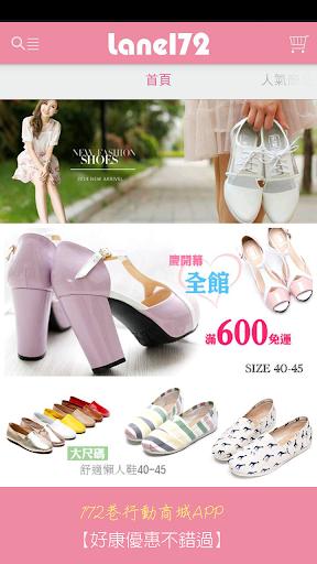 Lane172 大尺碼人氣女鞋旗艦店
