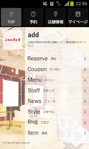 ヘアサロン・美容室 add(アッド)の公式アプリです