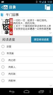 玩書籍App|2011最搞笑书籍精选免費|APP試玩