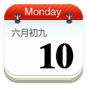 Zozo calendar icon