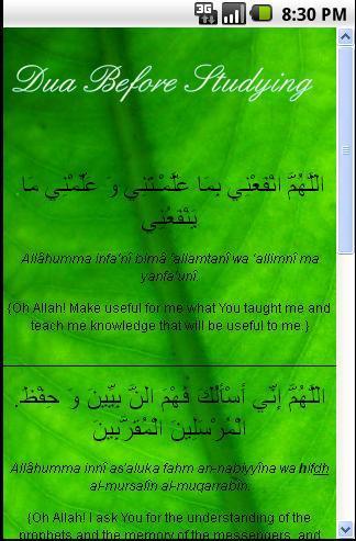 Muslim Dua Before Studying
