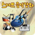 Music Lecture icon