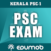 General Knowledge - PSC Exam 1
