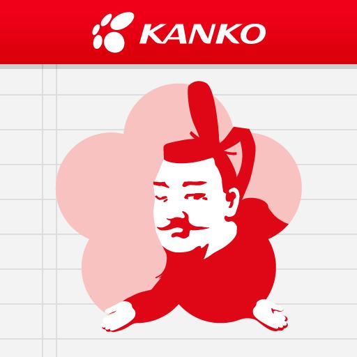 KANKO:夢をかなえるノート 生活 App LOGO-APP試玩