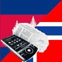 Khmer Norwegian Dictionary icon