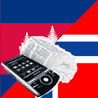 Khmer Norwegian Dictionary icon