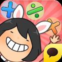 모두의 산수팡 for Kakao icon