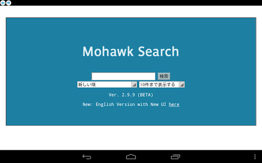 Mohawk Search