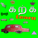 Tamil Learning for Kids icon