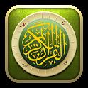 القرآن الكريم - ناصر القطامي icon