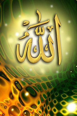 伊斯蘭教鈴聲