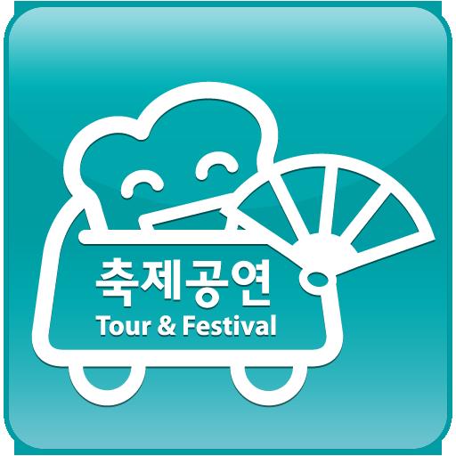 토스트 축제·공연-강원도 축제,문화공연,전시회,이벤트 LOGO-APP點子