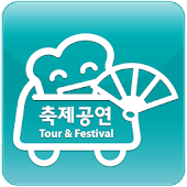 토스트 축제·공연-강원도 축제,문화공연,전시회,이벤트