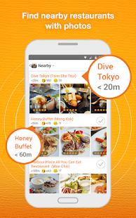 OpenSnap: Photo Dining Guide - screenshot thumbnail