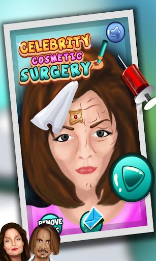 玩休閒App 名人整容手术免費 APP試玩