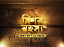 Screenshot of Mishawr Rawhoshyo